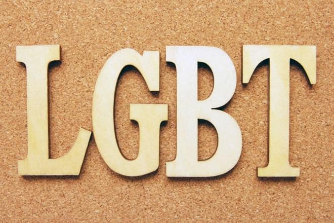 LGBTとは?知っておきたい基礎知識